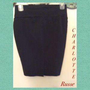 Sexystretchflirty❣️kickpleat backslit pencil skirt